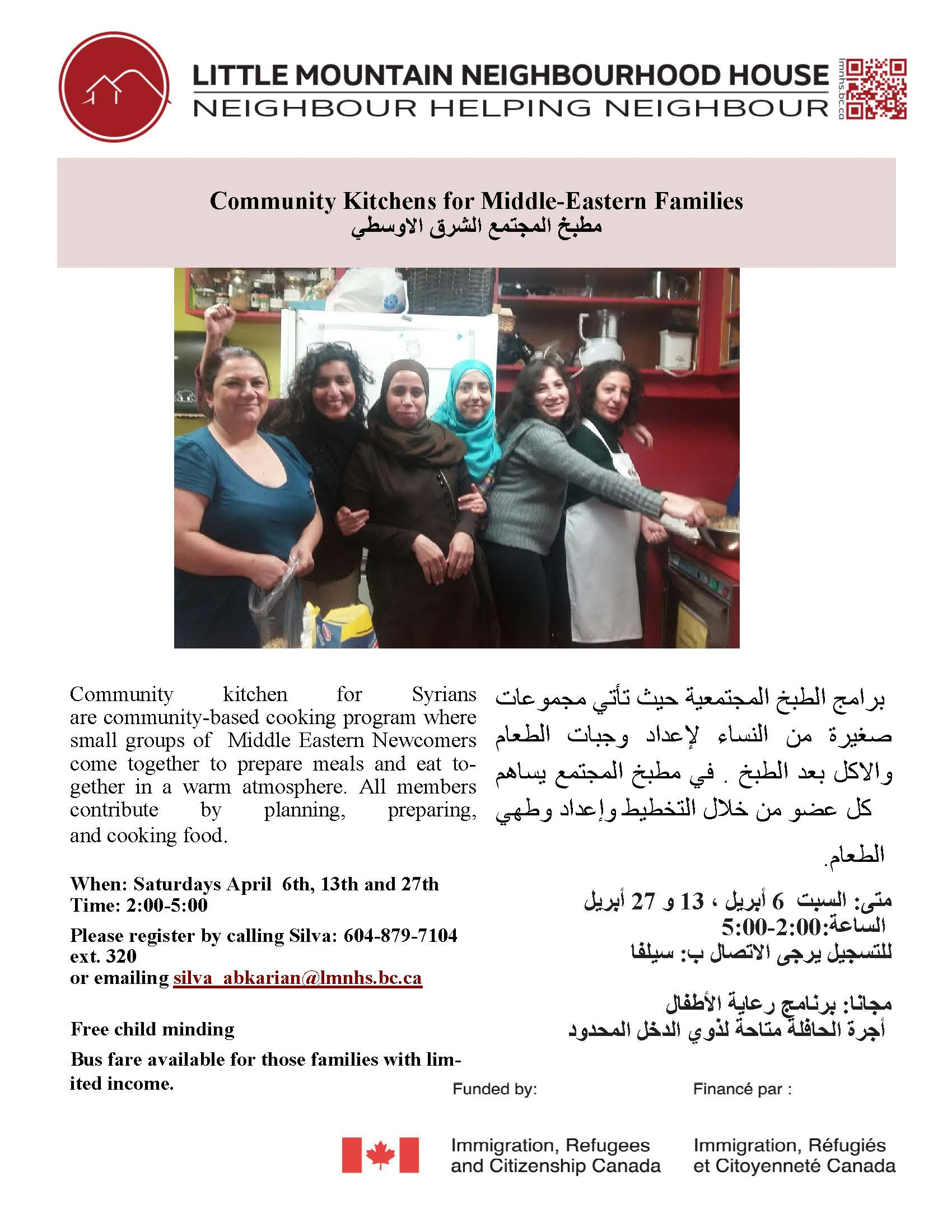 Community Kitchens for Middle Eastern Families 2019