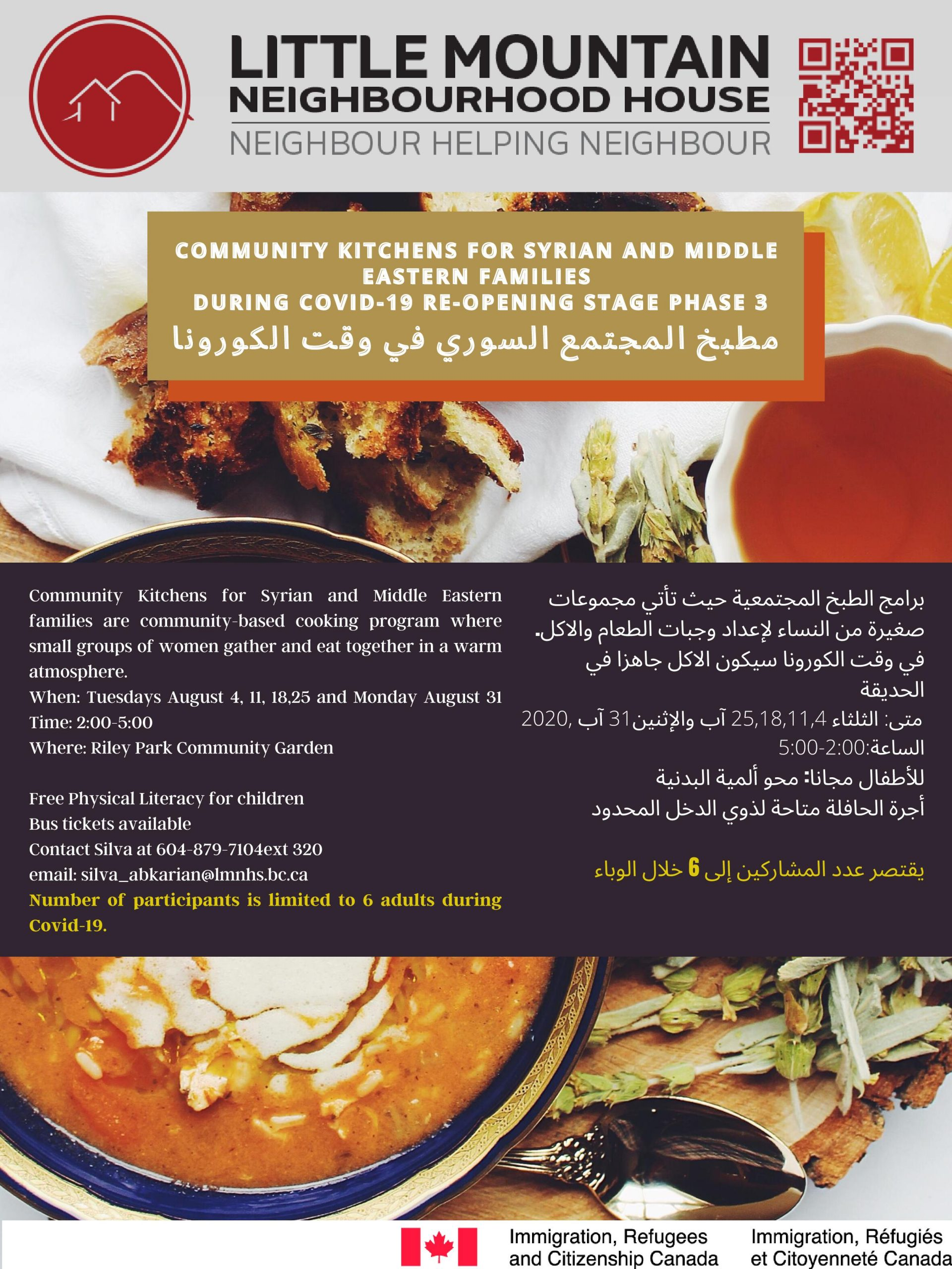 community kitchens for middle eastern families