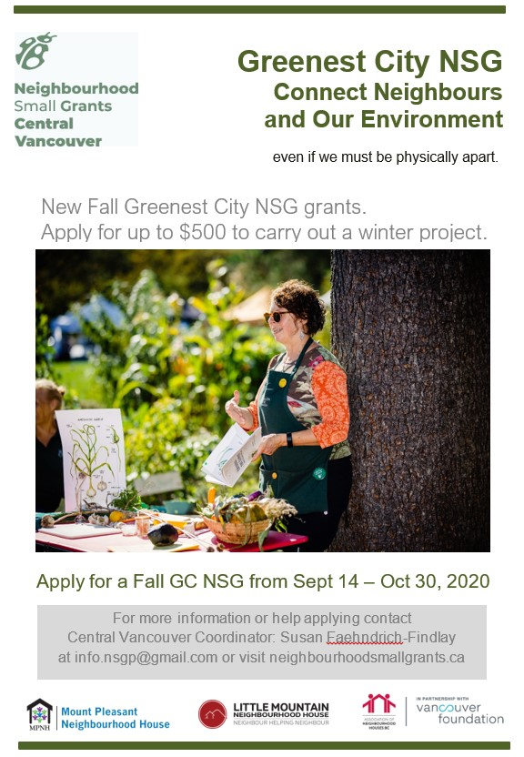 Fall 2020 Greenest City Poster