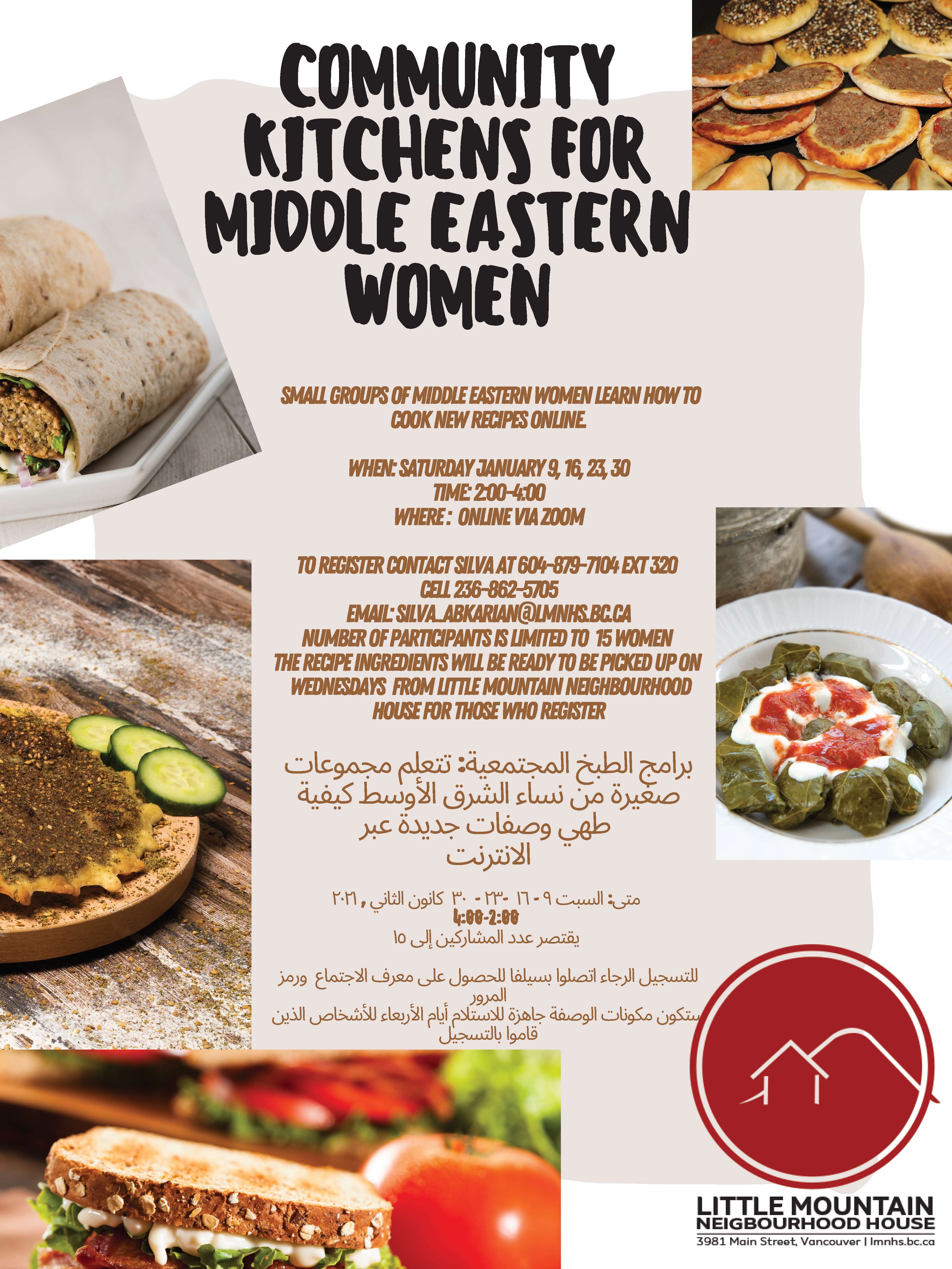 Community Gathering for Middle Eastern Women 2021