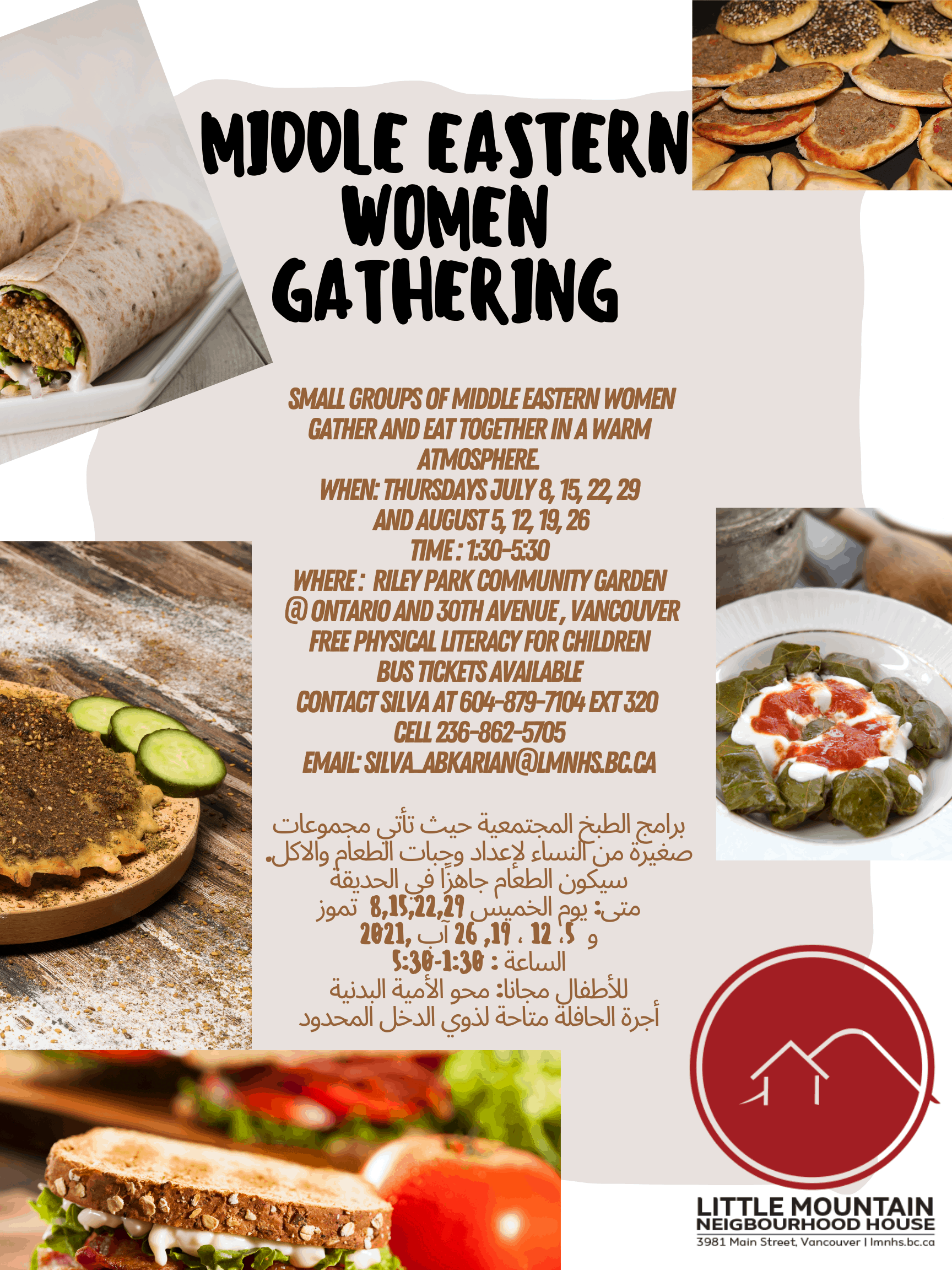 Community Gathering for Middle Eastern Women